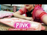 PINK Strawberry Cake Cookies  Rydel Lynch