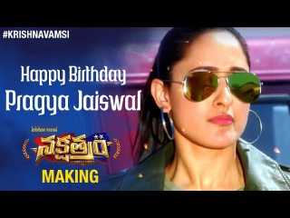 Nakshatram Movie Team Wishes Pragya a Very Happy Birthday | Nakshatram Movie Making | Krishna Vamsi