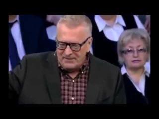 Жириновский: в США победит дружественный президент и 2017 год будем встречать в Киеве !!! ( 2014 )