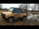 Luaz vs Gaz69 OFFROAD Weekend 4X4/ Луазы жгут