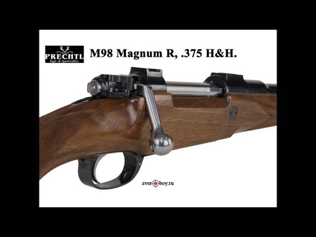 Карабин PRECHTL M98 375 HH...