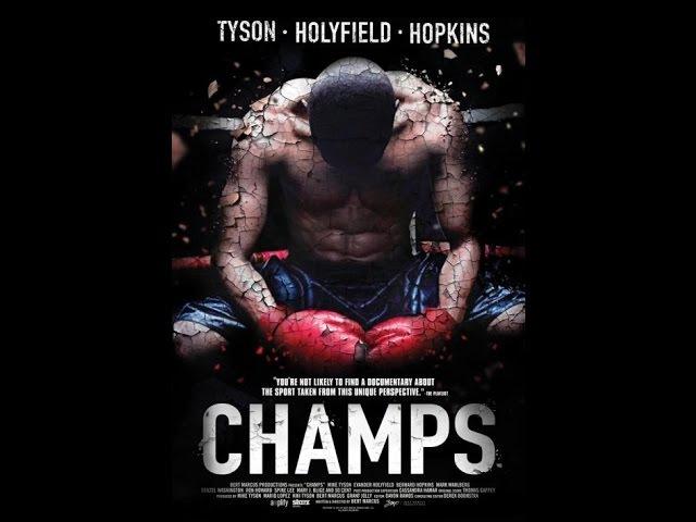 Чемпионы (ОБЯЗАТЕЛЬНЫЙ ПРОСМОТР) Champs 2015 Холифилд Тайсон Хопкинс Документальный фильм