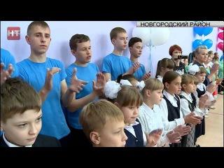 В Новоселицах торжественно открыли обновлённый спортивный зал местной средней школы