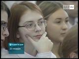 ТНТ-Поиск Клинские школьники-олимпийцы на высоте