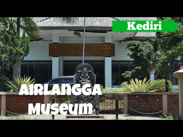 Airlangga Museum, The Store of An Ancient Heritages, Kediri - East Java