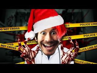 SLAY THE SLEIGH | Amateur Surgeon: Christmas Edition