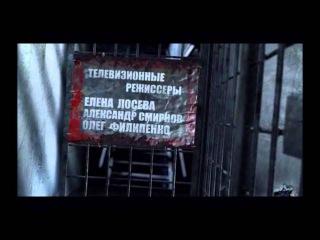 Зона Тюремный Роман 13-14 Серии
