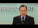 Дорожный патруль Уфа 15.03.2017 Интернет новости