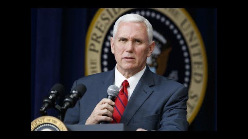 Вице-президент США Пенс назвал Россию и Иpaн главными yгpoзaми в мире.
