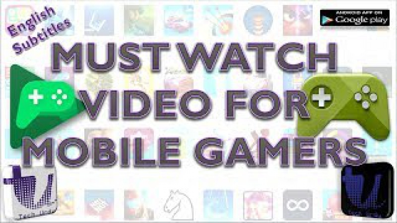 A MUST WATCH VIDEO FOR MOBILE GAMERS🏎| GOOGLE PLAY GAMES🚔SERVICES TIPS AND TRICKS🏍 🏁[Urdu/Hindi]