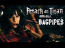 Attack On Titan Opening - GUREN NO YUMIYA SHINZOU WO SASAGEYO ( Bagpipe Cover)