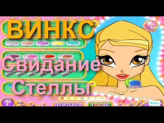 порно мультики клуб винкс видео