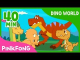 Dino World T-Rex and more +Compilation Dinosaur Musical Pinkfong Stories for Children