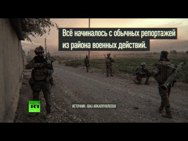 Ложные герои: иракские военные замечены в применении пыток