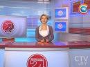 Новости 24 часа за 16 30 27 01 2017