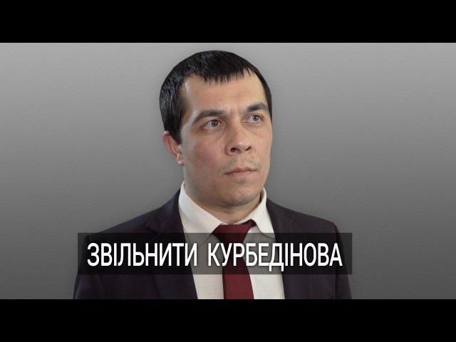 Україна та міжнародні організації мають реагувати на незаконні арешти в Криму — правозахисниця