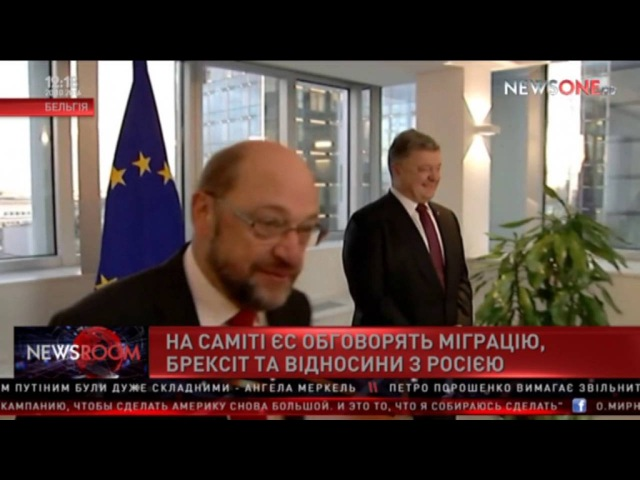 На саммите ЕС в Бельгии обсудят миграцию, Brexit и отношения с Россией 20.10.16