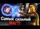 КТО ТАКОЙ ДОКТОР ФЭЙТ САМЫЙ СИЛЬНЫЙ МАГ DC Ориджин к выходу Injustice 2