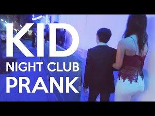 KID NIGHT CLUB PRANK