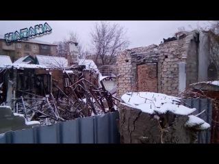 Непокорный и несломленный Донбасс!