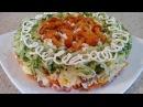 САЛАТ на НОВЫЙ ГОД! Праздничный слоеный салат с грибами