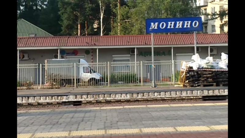 ОСЕНЬ 2017. В Подмосковье. 10 сентября. Осеевская - Монино.