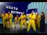 The Jive Aces в передаче Олега Фриша на RTVI