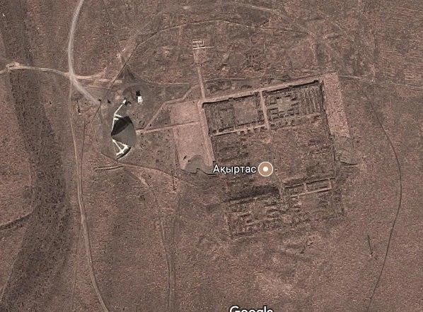 Акыртас — дворцовый комплекс