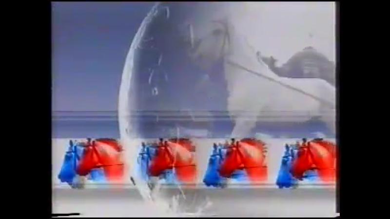 Основная заставка (ГТРК Саратов, 2001-2002)