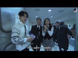 [JBP]12.02.17 Inkigayo MC behind the scenes [рус.саб]