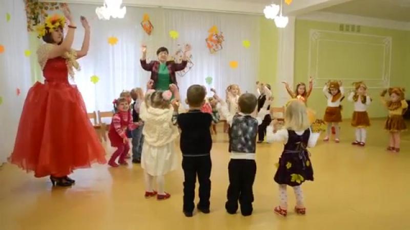 Праздник осени в детском саду Танец с орешками в младшей группе