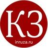 Новости Рузского округа - Красное знамя