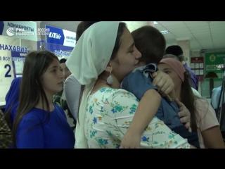 В Грозный прибыли 8 детей и 4 женщины, спасенные в Ираке