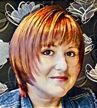 Наталья Лагутина-Исакова