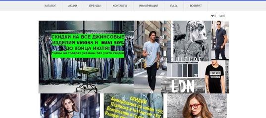 75bf9038d05 Интернет-магазин Vigoss