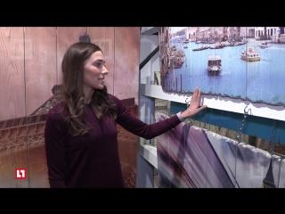 Репортаж с выставки картин от телеканала Life 78
