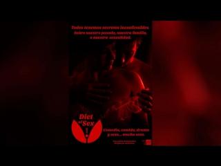 Диетический секс (2014) | diet of sex