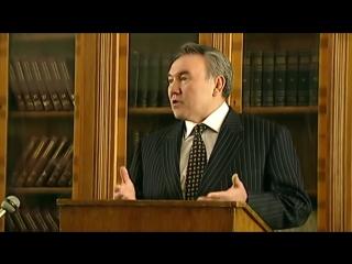 Достижения Казахстана это достижение его первого президента. Нурсултан Назарбаев. 2015