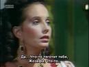 Дона Бейжа 31 серия Субтитры
