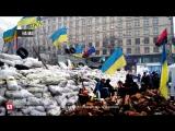 На Украине проходят памятные мероприятия в связи с 3-ей годовщиной Майдана