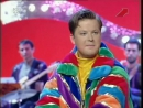 Угадай мелодию ОРТ, 1998 Лев Лещенко, Наталья Королёва, Владимир Винокур