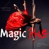 "POLE DANCE STUDIO ""MAGIC POLE"""