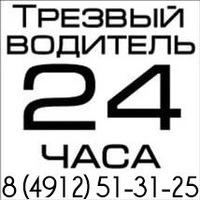 Αнтон Τихонов
