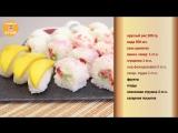 Сладкие СУШИ и РОЛЛЫ с фруктами и ягодами - ну, оОчень вкусные