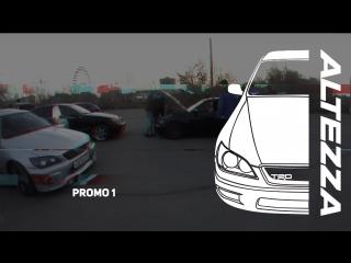 ALTEZZA | LEXUS IS | promo1