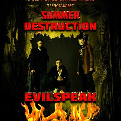 Evilspeak Evilspeak