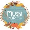 MUSHI SHOP - подарки ручной работы