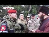 Муфтий Чечни в Сирии.