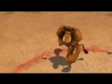 Мадагаскар 2. Танец драка льва Алекса (online-video-cutter.com)