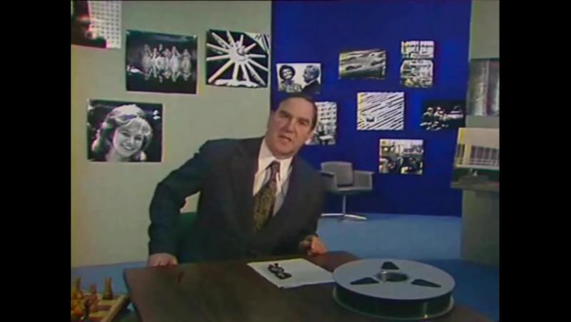 Очевидное-невероятное - Отражение (1977)